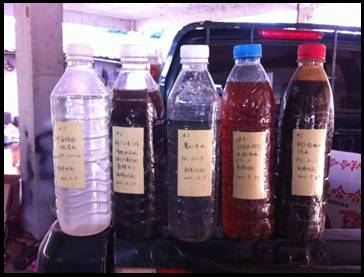 Water samples collected near the Chengde plant (Photo by Zhang Haiyan)