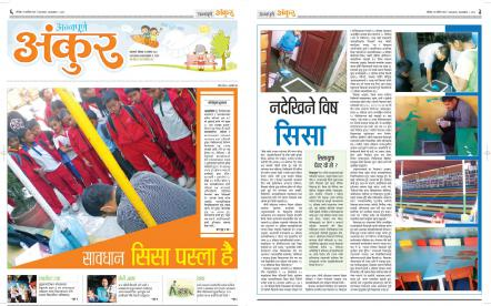 Annapurna Post Daily