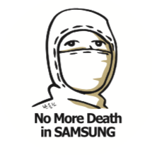 no more death in Samsung sticker