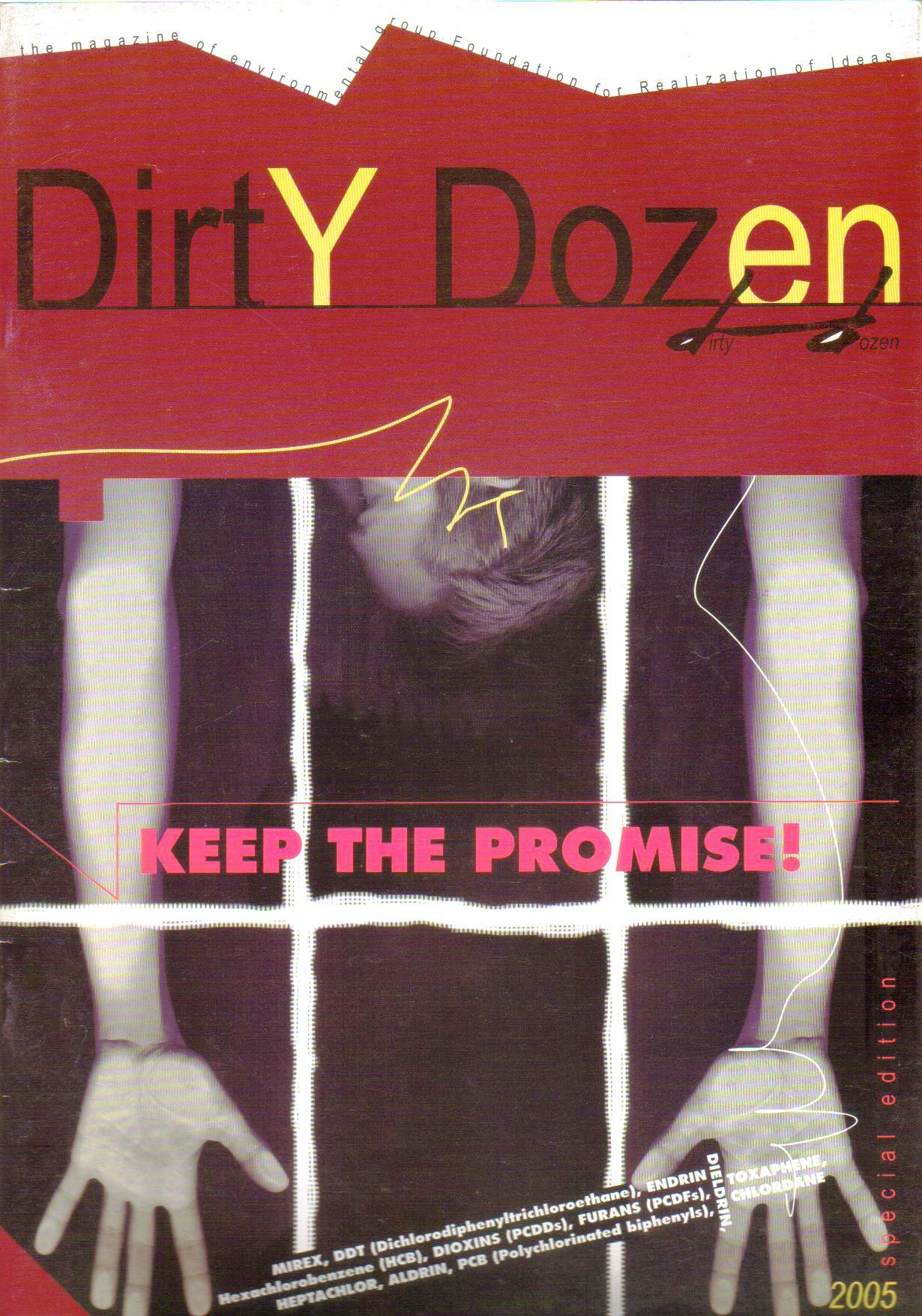Dirty Dozen magazine cover