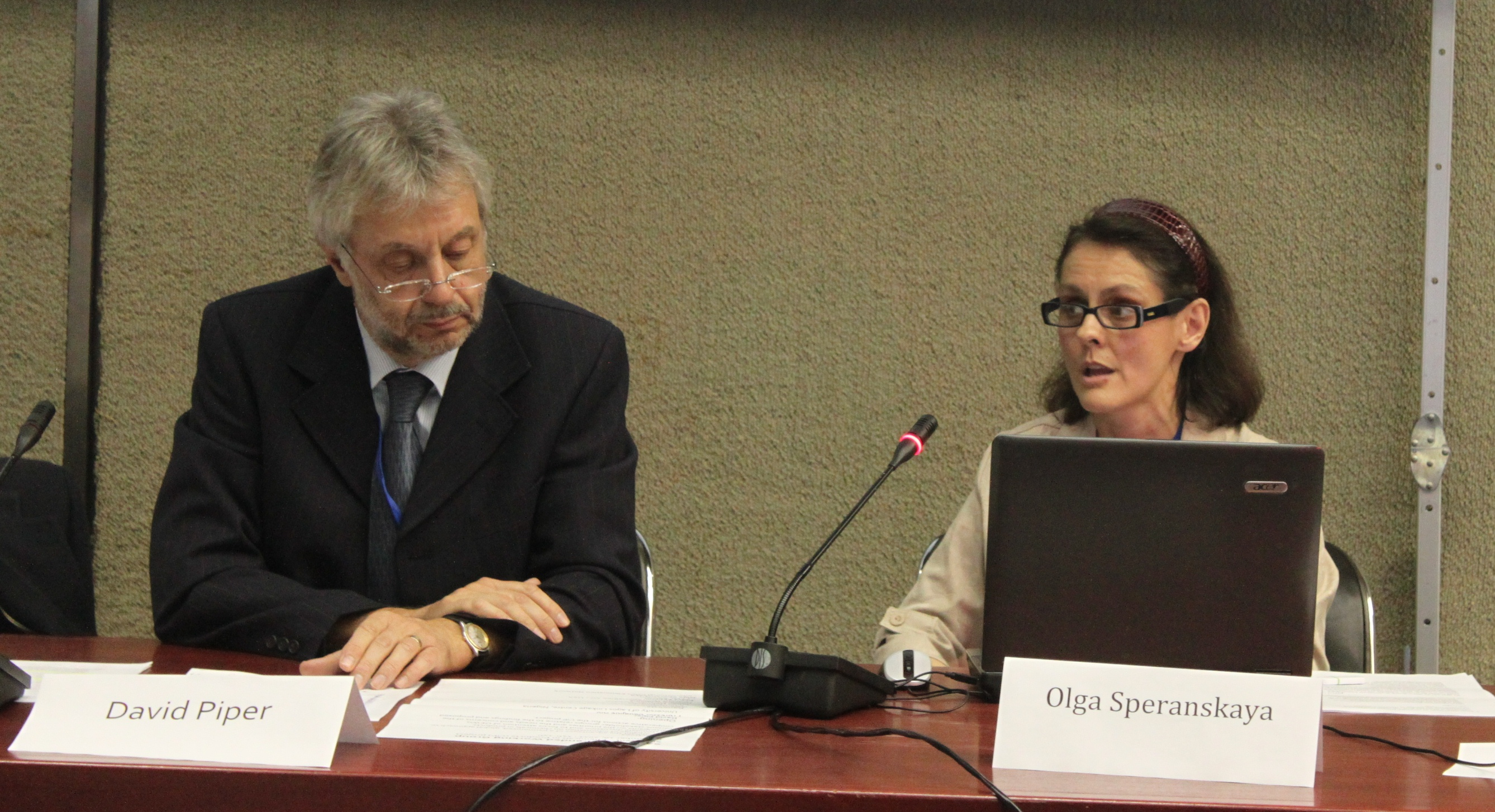 Olga Speranskaya speaking at CiP side event, 1st OEWG for SAICM, Belgrade, Nov. 2011